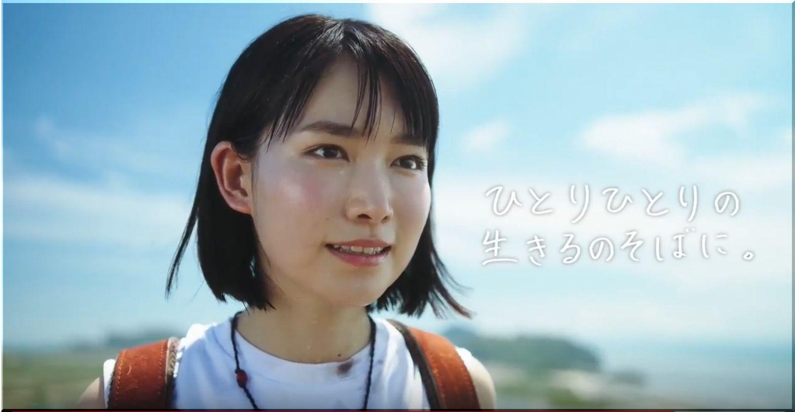 【東京海上日動あんしん生命CM】ガッキーじゃない!山を全力で登る女優は誰?