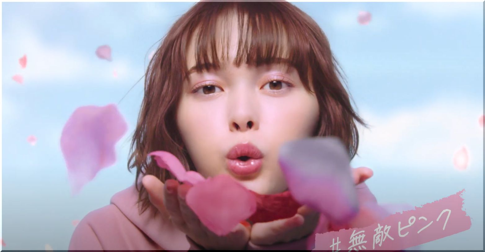 【PALTY(パルティ)CM】ピンクの花びらを吹きかける女優は誰?