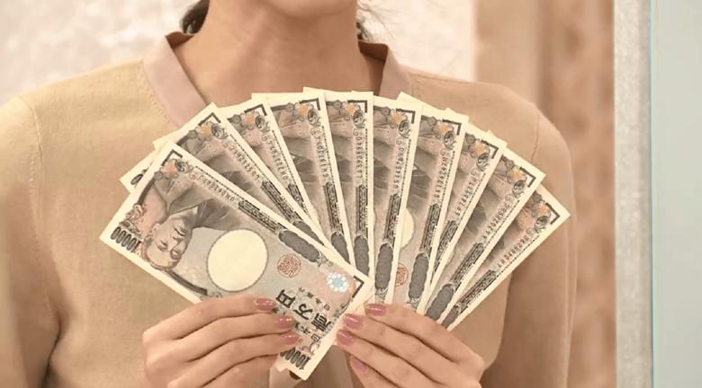 【速報】茨城県の10万円特別定額給付金申請書はいつ届く?